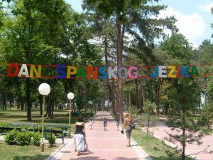 Dan španskoj jezika u Kragujevcu