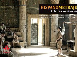 Peta Revija savremenog španskog filma
